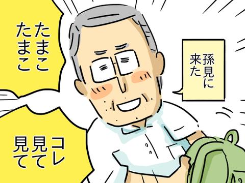 九州男児4