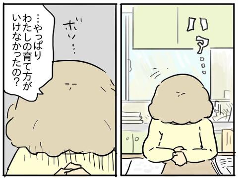 honpen682
