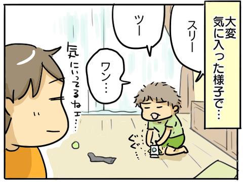 エックスジャパン2