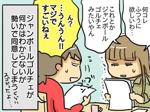 書道セット5