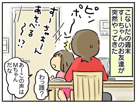 漫画家なの?1
