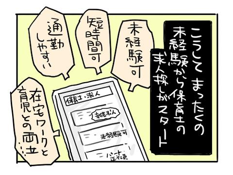 近況514