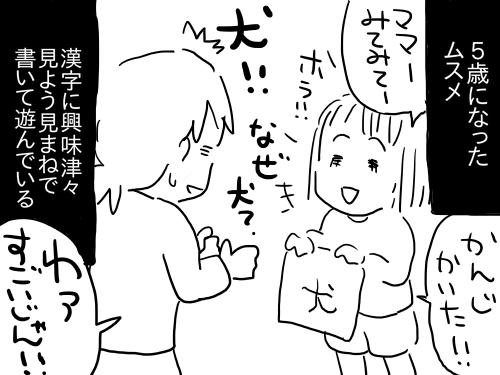 崖っぷち1