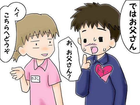 ぷるーみーさん