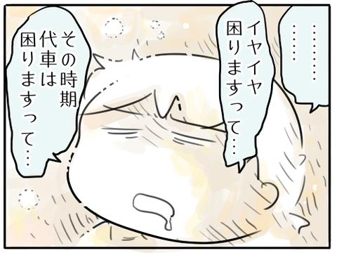 絵本タイム5