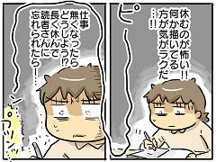 小ネタ56