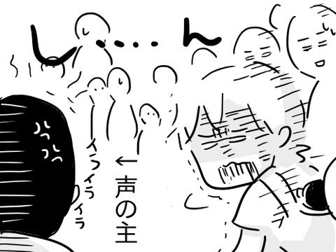 大声苦手8