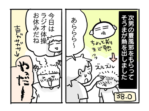 近況537