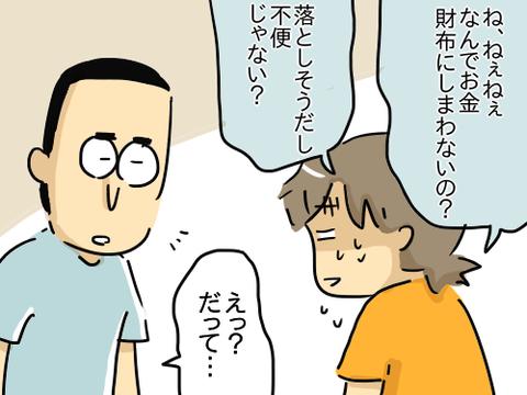 まこと近況3