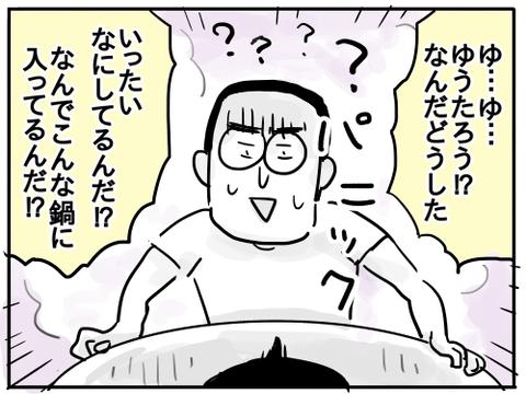 チャーシュー5