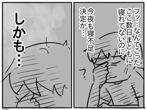手足口病8