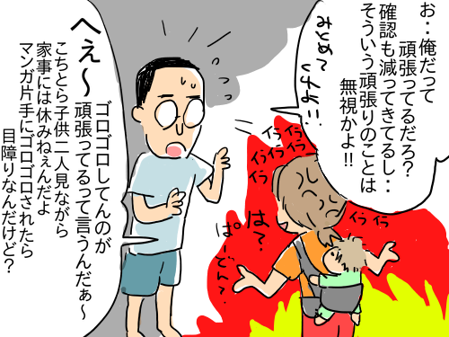 たまこ爆発6