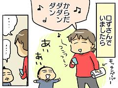小ネタ216