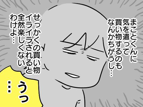 ボーナス9
