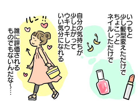 女の子の本23