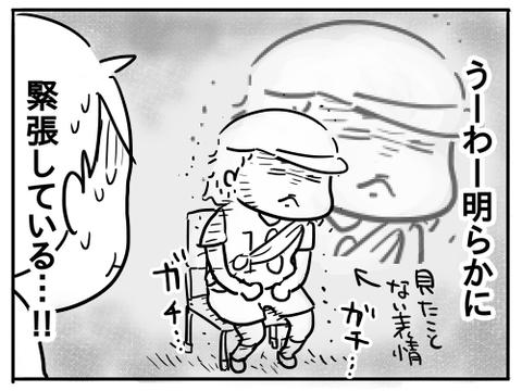 幼稚園最後の運動会38