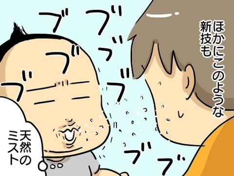 ズリバイ3