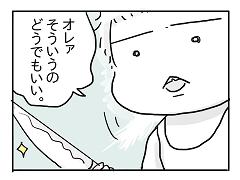 小ネタ174