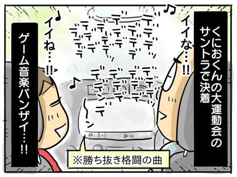好きな音楽5