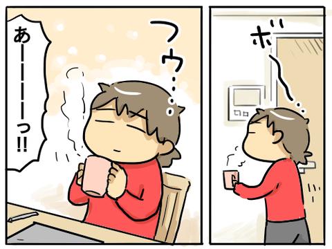 コーヒー問題3
