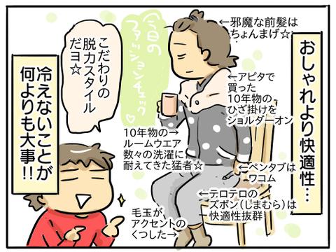 ラーメン屋2
