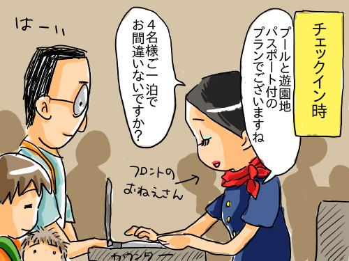 kyo-ryokou2