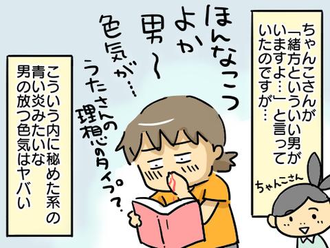 花まみれ6