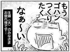 小ネタ113