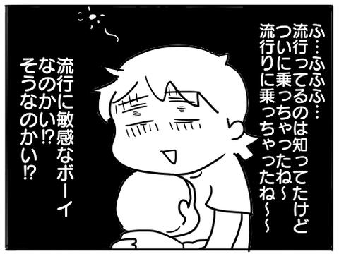 手足口病3