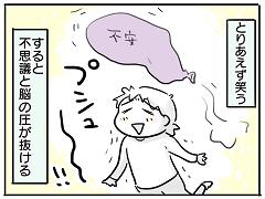 小ネタ128