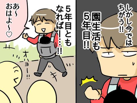 井戸端会議7