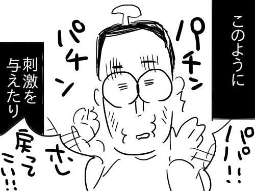 豆腐メンタル8