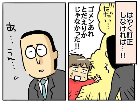 吉岡里帆5