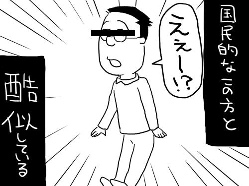 リアクション3