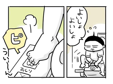 近況766