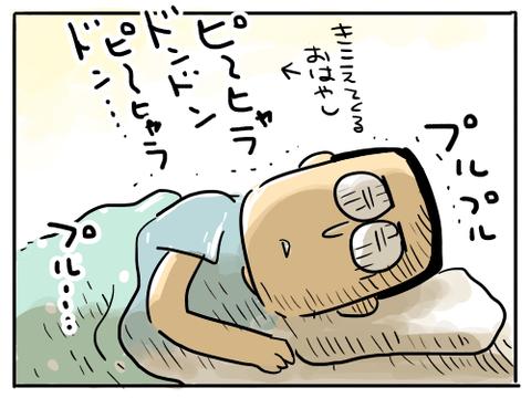七不思議3