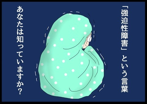 紹介・ぴなぱさん1