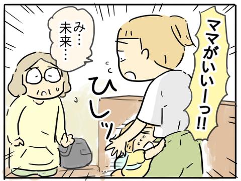honpen361