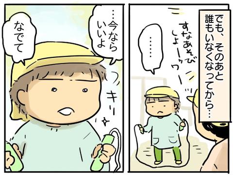 保育参観5