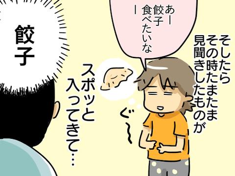 まこと近況8