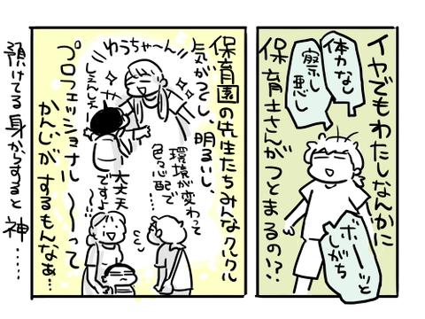 近況502