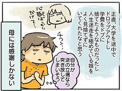 小ネタ274