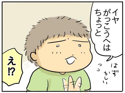 炭治郎マスク4