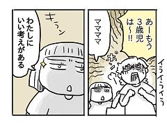小ネタ331