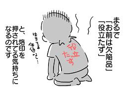 小ネタ191