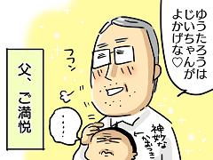 小ネタ27