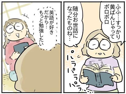 honpen732