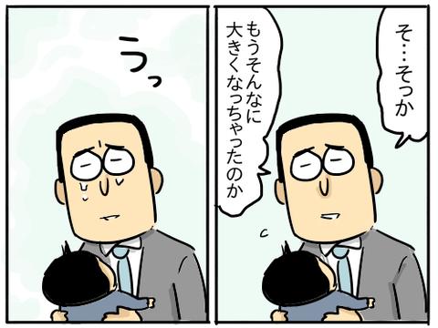 すーちゃんの部屋20