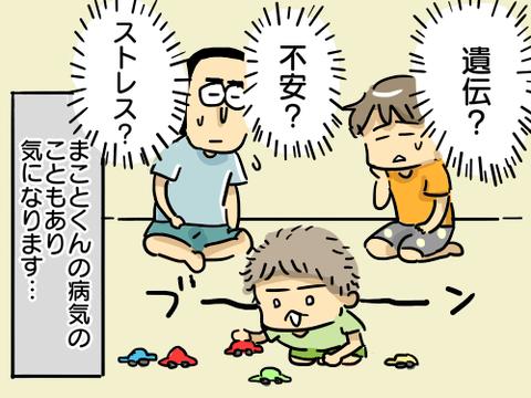 すくパラ(爪かみ)12