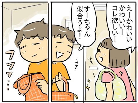 サツマイモ4